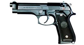 Certificado-medico-licencia-de-armas-tipo-B